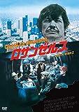 ロサンゼルス[DVD]