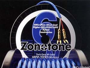 ZONOTONE 6NSP-2200S Meister(1M) スピーカーケーブル 6NSP2200S