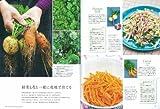 花咲くポタジェの庭 花と野菜のガーデンスタイル 画像