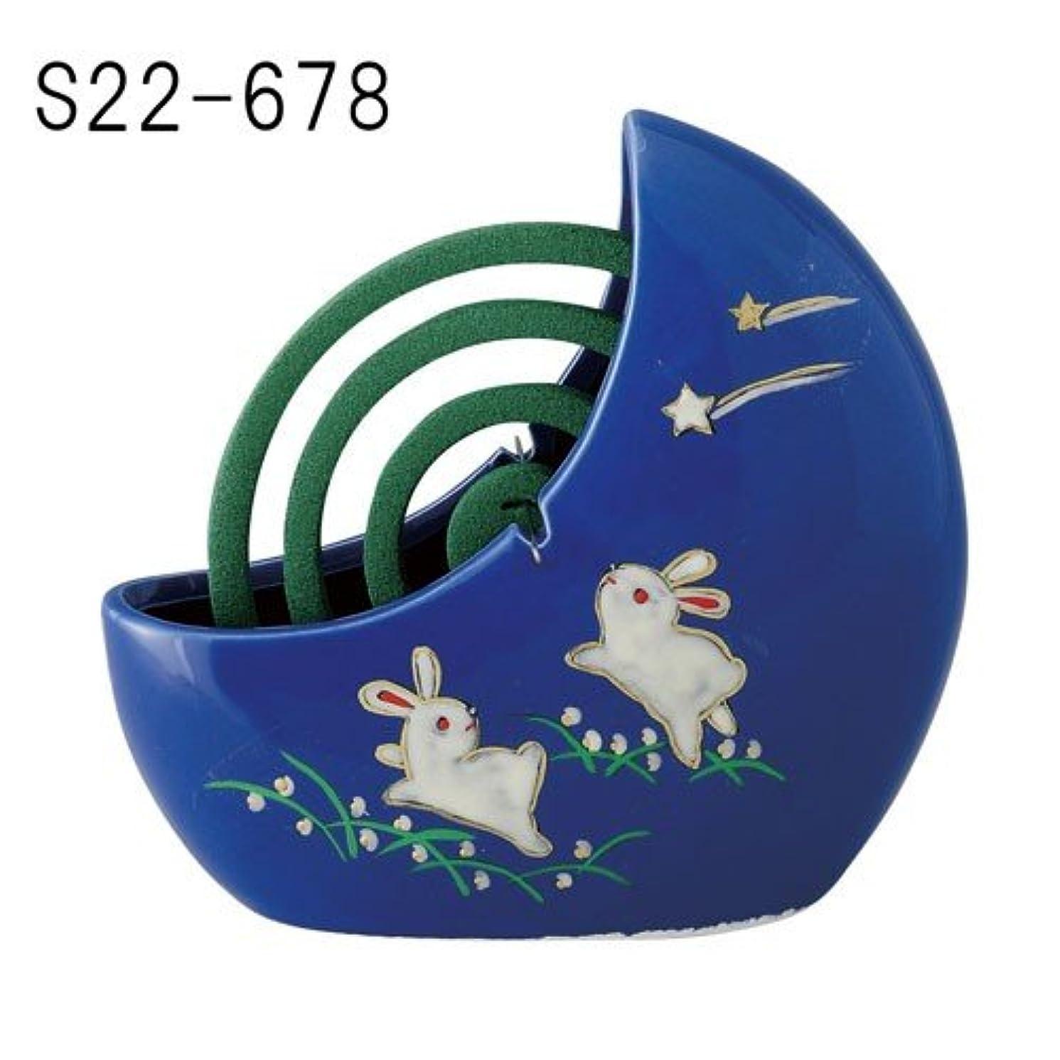 夜光蚊遣器 月 仲良しうさぎ(ブルー) s22-678