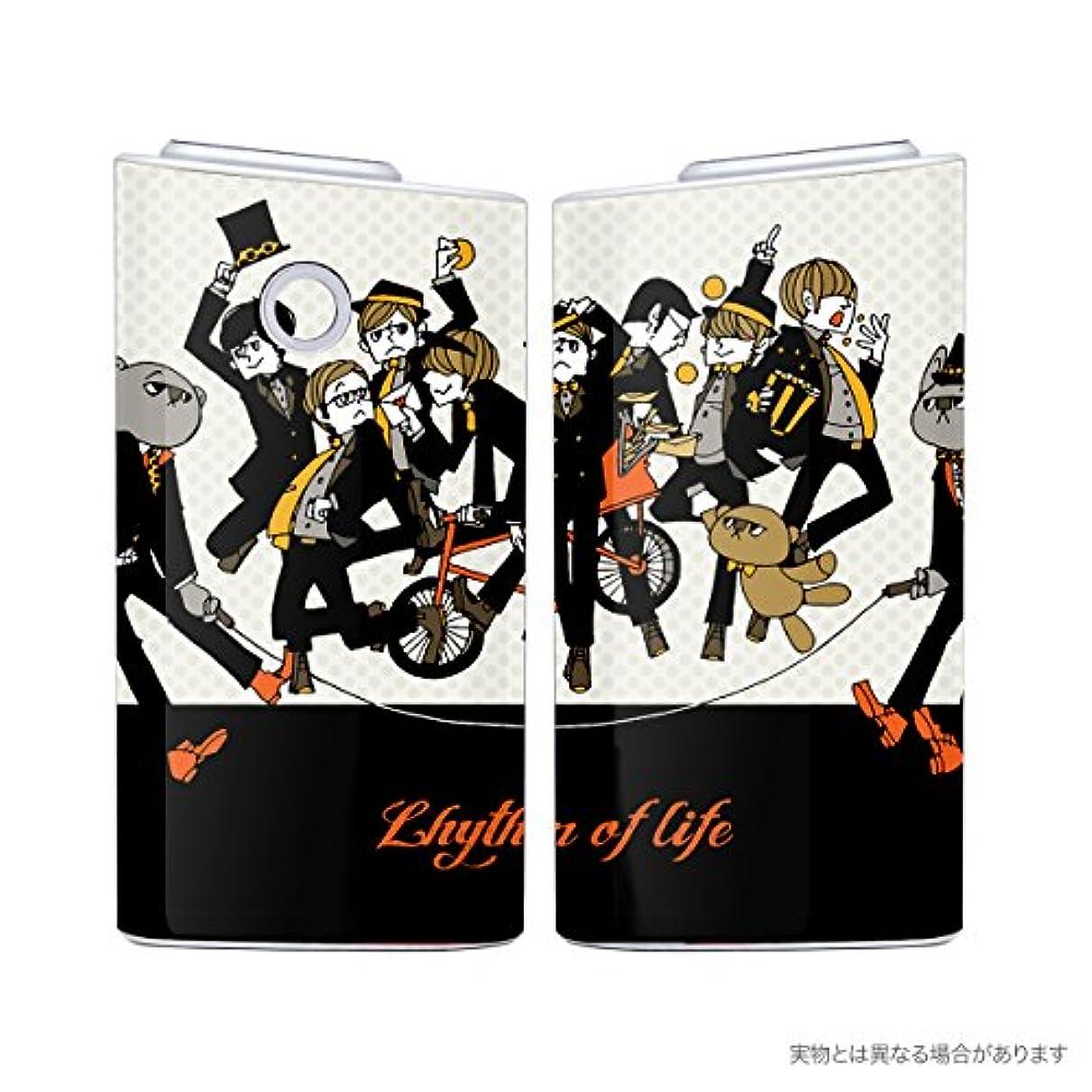 バルブアーティキュレーション休日Biijo グロー シール glo スキンシール 全面対応 ミキワカコ トラベルシリーズ (C.ジャンプ)