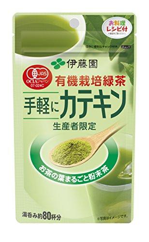 伊藤園 有機栽培緑茶 手軽にカテキン 粉末 40g (チャック付き袋タイプ)