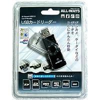 ALL-WAYS USBカードリーダー R3SD-AW