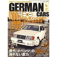 GERMAN CARS (ジャーマン カーズ) 2008年 04月号 [雑誌]