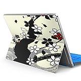 Surface pro 4 専用スキンシール サーフィス プロ ノートブック ノートパソコン カバー ケース フィルム ステッカー アクセサリー 保護 ジャンル フラワー 桜 モダン 001074