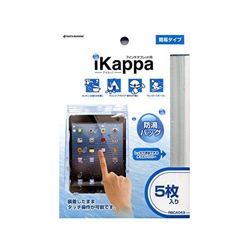 RBCA0437 インチタブレット用IKAPPA 簡易タイプ 5枚入
