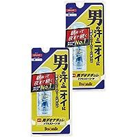 【医薬部外品】デオナチュレ 男ソフトストーンW 男性用 ワキ用 直ヌリ 制汗剤 スティック×2個