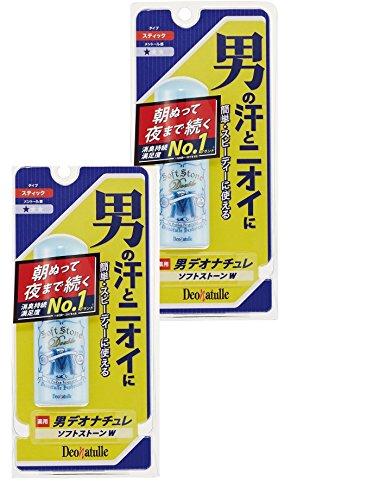 デオナチュレ 男ソフトストーンW 20g×2個