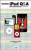 iPod Fan iPod Q&A ポケットリファレンス iTunes 8対応版 for Windows & Mac