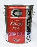 キャッスル SN/CF 5W-30 20L