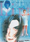 30-thirty[DVD]