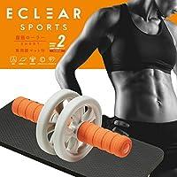 エレコム エクリアスポーツ 腹筋ローラー スタンダード マット付 しっかりと体幹をトレーニングできるショートタイプ 静音 オレンジ HCFWARSDR