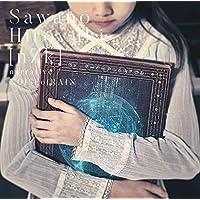 【Amazon.co.jp限定】narrative / NOISEofRAIN(初回生産限定盤)(DVD付)(SawanoHiroyuki[nZk]ステッカー付)