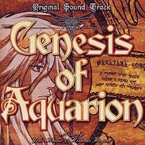 創聖のアクエリオン オリジナルサウンドトラック