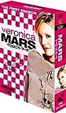 ヴェロニカ・マーズ <ファースト・シーズン> コレクターズ・ボックス2