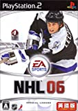 NHL06(英語版)