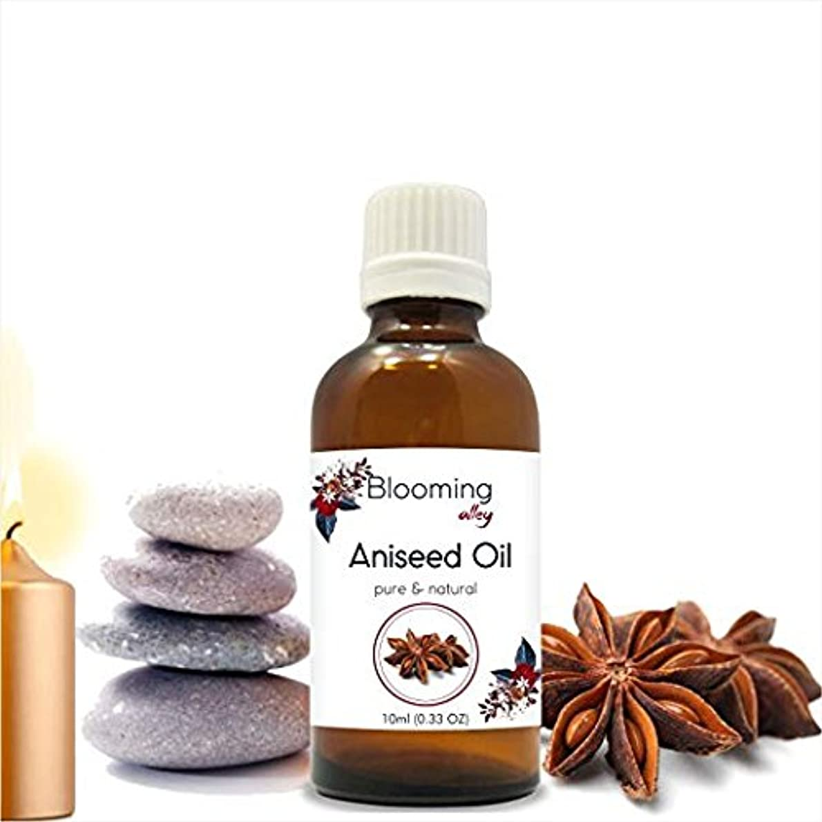 複雑エクスタシー練習したAniseed Essential Oil (Pimpinella anisum) 10 ML