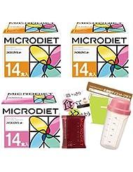 マイクロダイエット2箱セット(リゾット&パスタ2箱:D1002)