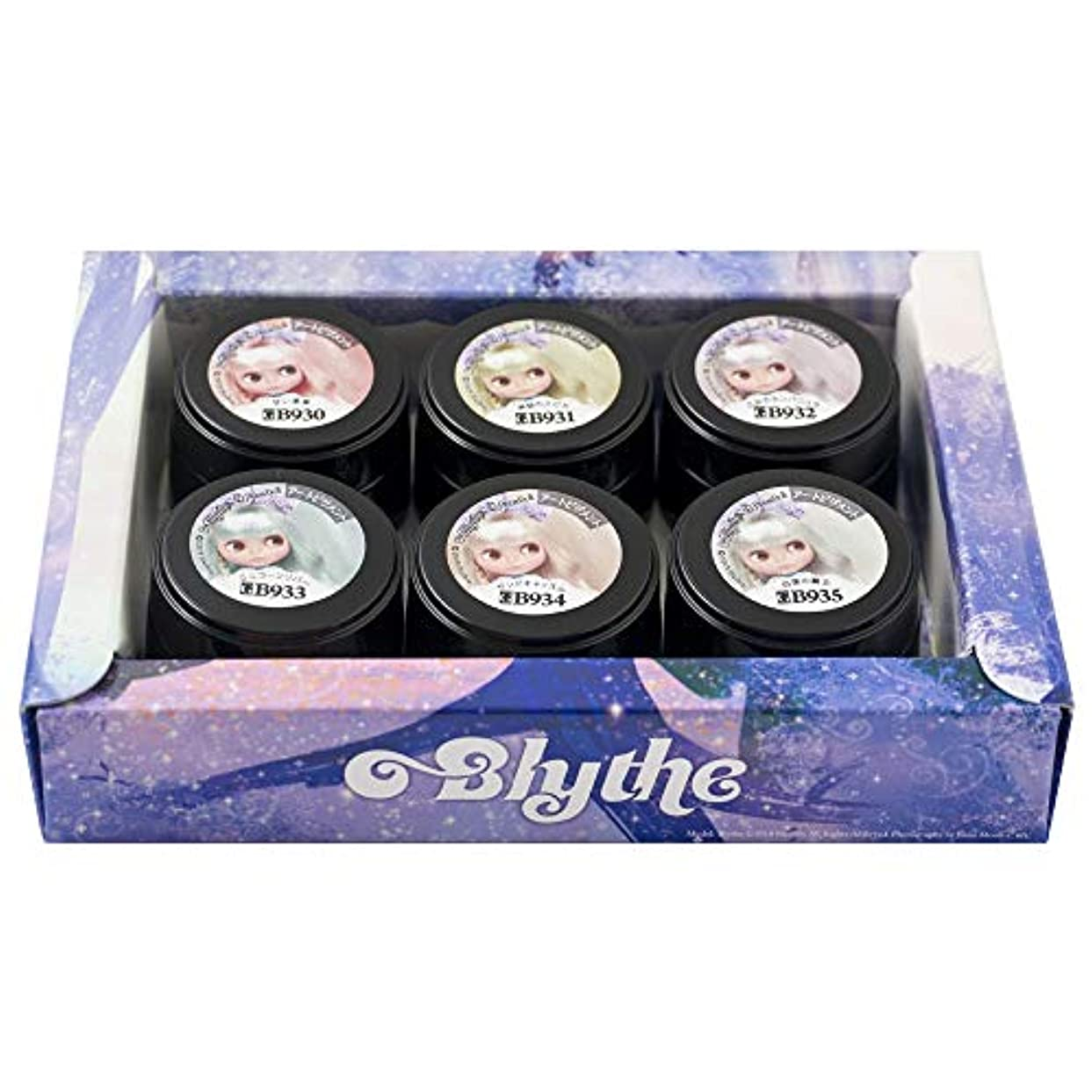 分注するエレベーター困難PRE GEL(プリジェル) PRE GEL プリムドール ユニコーンメイデン6色セット UV/LED対応 ジェルネイル 3g×6個