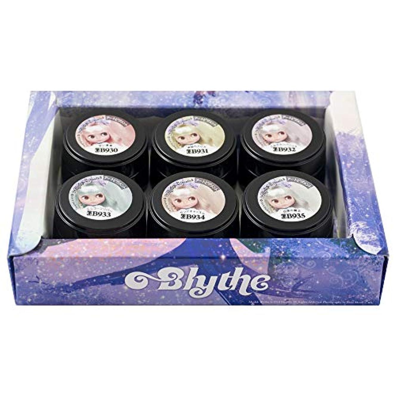 刺繍示すバイオリンPRE GEL(プリジェル) PRE GEL プリムドール ユニコーンメイデン6色セット UV/LED対応 ジェルネイル 3g×6個