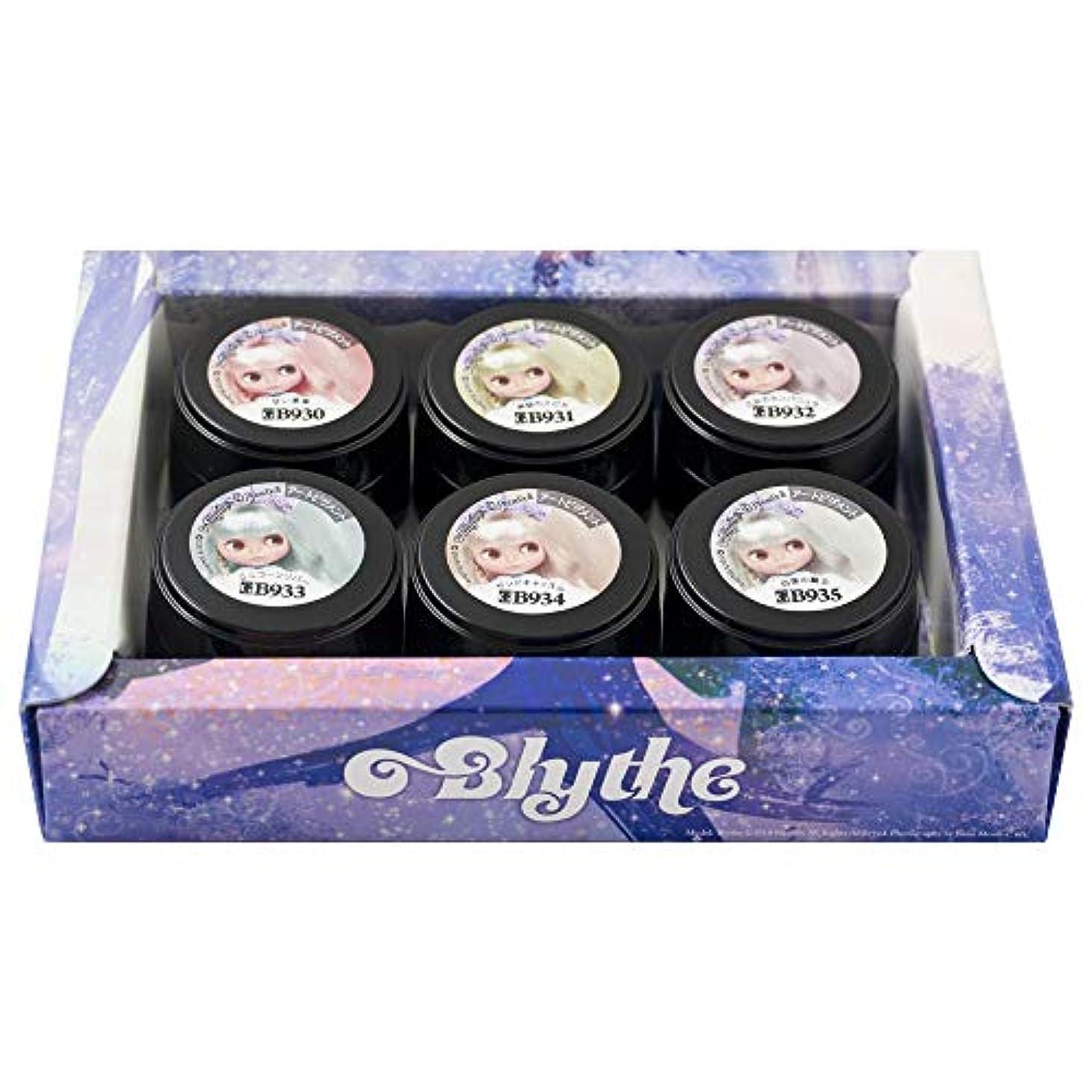 PRE GEL プリムドール ユニコーンメイデン6色セット UV/LED対応