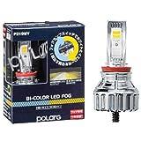 POLARG ポラーグ P219WY LEDフォグランプバルブ H8/H11/H16兼用タイプ ホワイト6500K/イエロー2500K 切替 BI-COLOR LED FOG BULB