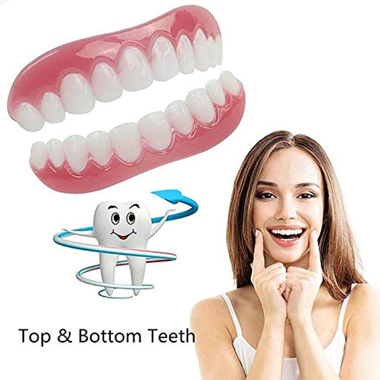 薄める黒くする消費歯ブレース化粧品ホワイトニング偽の歯模擬義歯上と下悪い変身自信を持って笑顔ボックスと上下の歯セット,2Pairs