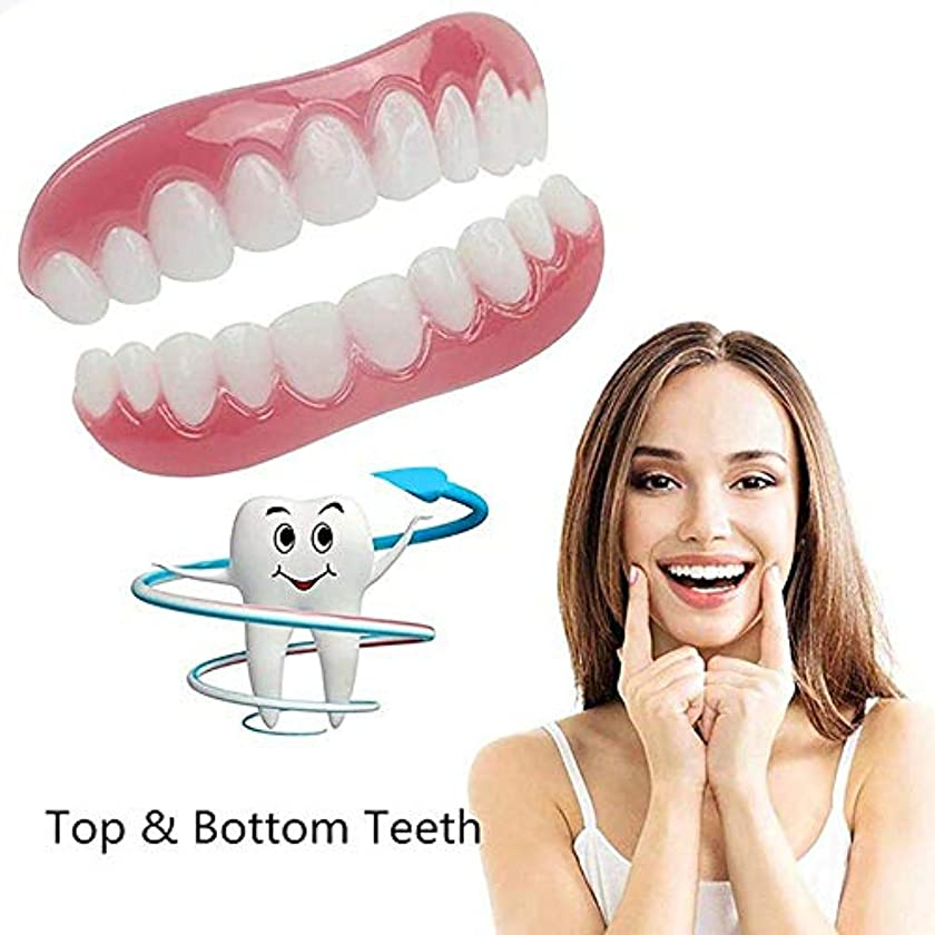 ハンドブック快い洗練歯ブレース化粧品ホワイトニング偽の歯模擬義歯上と下悪い変身自信を持って笑顔ボックスと上下の歯セット,4Pairs