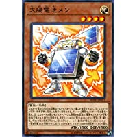 太陽電池メン ノーマル 遊戯王 フレイムズ・オブ・デストラクション flod-jp027