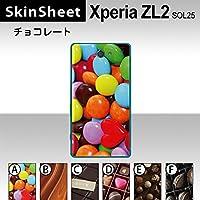 Xperia ZL2 SOL25 専用 スキンシート 裏面 【 F_アソート03 柄】