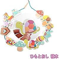 カラービーズ アニマル 木のおもちゃ ひも通し 紐通し ヒモ通し 製 子供 誕生日プレゼント 男の子 女の子 赤ちゃん ベビー 出産祝い 知育玩具