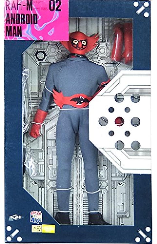 リアルアクションヒーローズ RAH-M 02 アンドロイドマン(人造人間キカイダー)