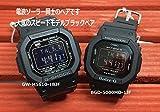 カシオCASIO 腕時計 G-SHOCK&BABY-G ペアウォッチ 純正ペアケース入りジーショック&ベビージー デジタル スクエア ブラック 黒 GW-M5610-1BJF BGD-5000MD-1JF 世界6局電波対応ソーラー