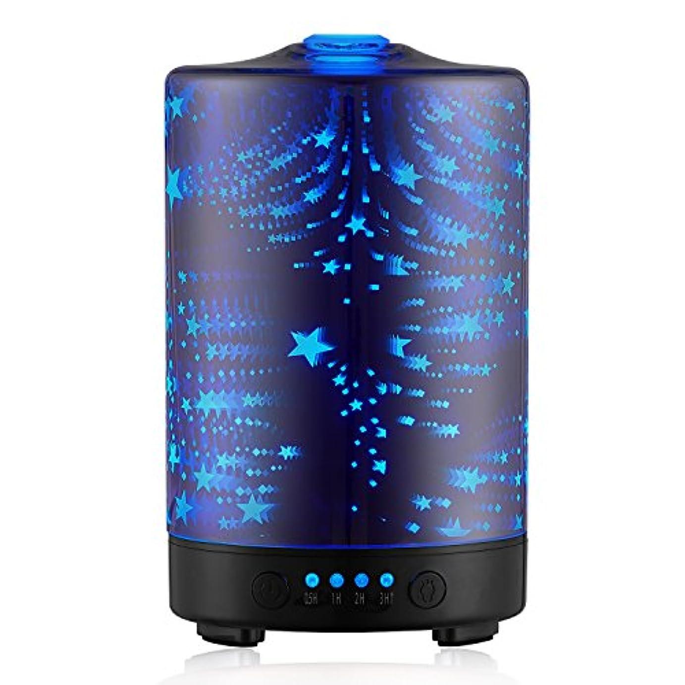 ベジタリアン盗難上げるHILI Aromatherapy Oil Diffuser 100ML Essential Oil Ultrasonic Cool Mist Humidifier with 3D 7 Color Changing Starburst...