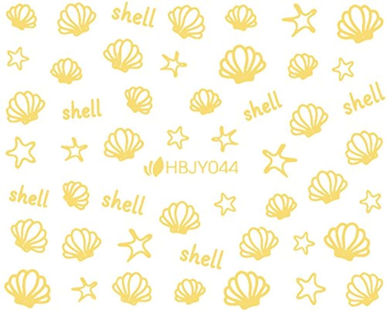 今ミニねばねばネイルシール 夏 サマー シェル ヤシの木 イカリ 選べる20種類 (ゴールドMG, 23)