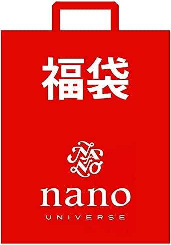 ナノ・ユニバース(nano・universe) 2020 メンズ 福袋 S パターン1 nano・universe