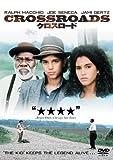 クロスロード [DVD] 画像
