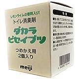 ダカラビセイブツ レモンライムの香料入り つめかえ用 45g×2個