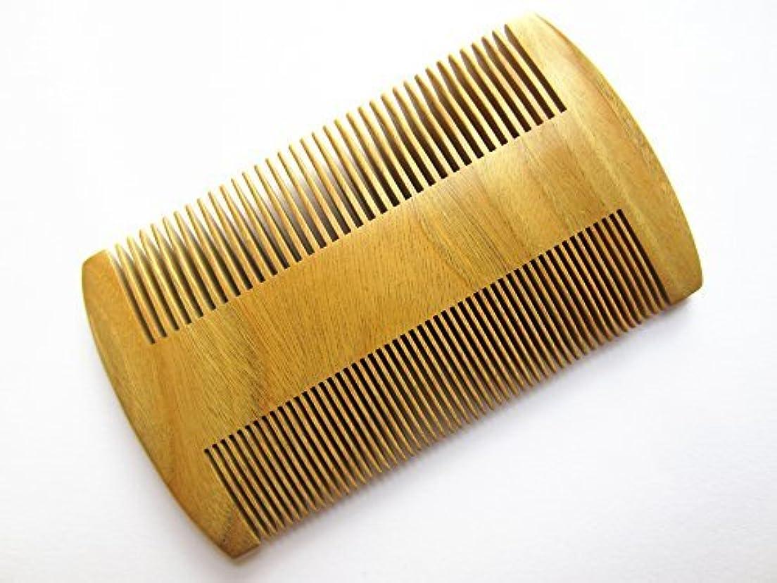 輸送航海の恥Myhsmooth GS-S2M-N2F Handmade Natural Green Sandalwood No Static Pocket Comb Perfect Beard Comb with Aromatic...