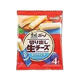 ボーノチーズ 明治北海道十勝モッツァレラ 4本入×10袋(クール便)