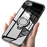 ATUSIDUN(アトストン)iPhone ケース リング 滑り防止 耐衝撃 iPhone 7 / iPhone 8 黒
