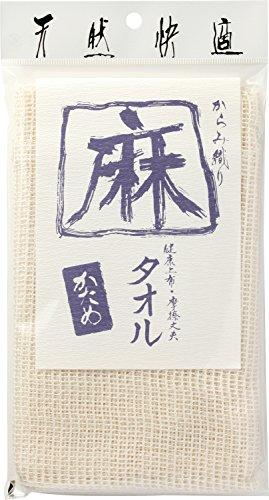 亀の子束子西尾商店『亀の子束子 麻タオル かため』