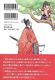 花天の力士 天下分け目の相撲合戦 画像