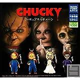 CHUCKY チャッキー フィギュアキーチェーン [シークレット含む全6種セット(フルコンプ)]