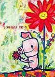 2010年かおかおパンダ手帳 レッド CD-059-KP