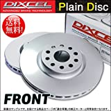 DIXCEL プレーンローター[フロント] eKスポーツ【型式H81W 年式02/9~06/8 TURBO】