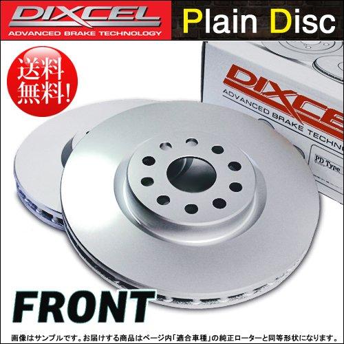 DIXCEL プレーンローター[フロント] シビック【型式FD2 年式05/9~ TYPE-R 標準BREMBOキャリパ】
