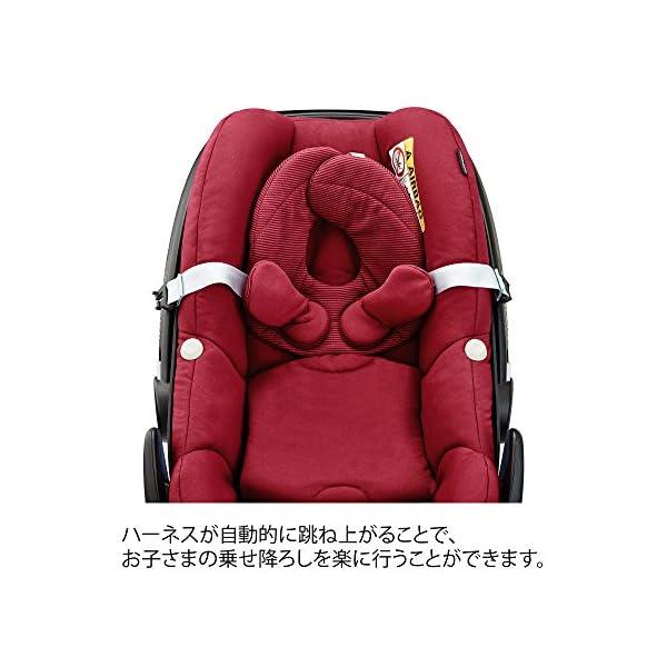 マキシコシ チャイルドシート 【日本正規品保証...の紹介画像6
