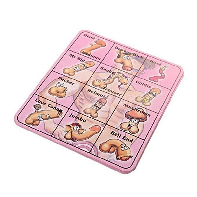 不愉快にクリークスラダムRabugoo 大人のおもちゃ ハピネスガールズナイトアウト-独身パーティーゲームスクラッチオフカード