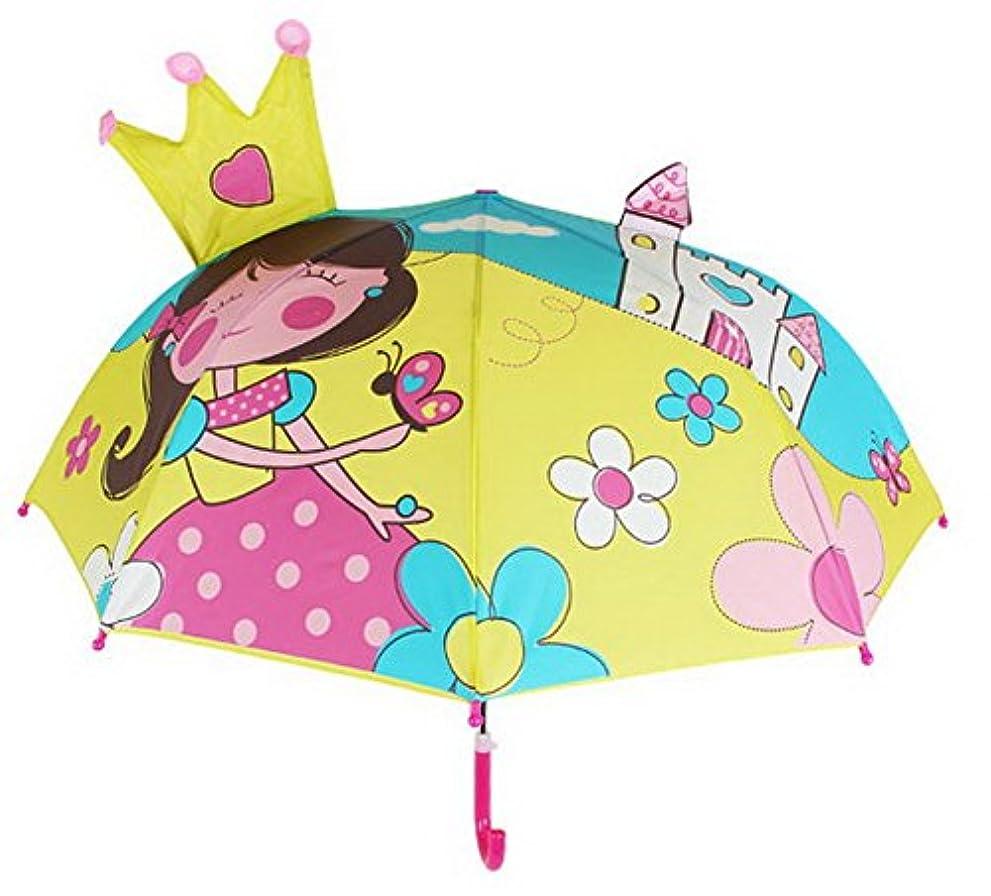 あいまいなグリル用心するかわいいクリエイティブな漫画の子供の傘、城と姫